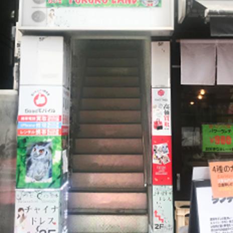 東京 新宿FC店