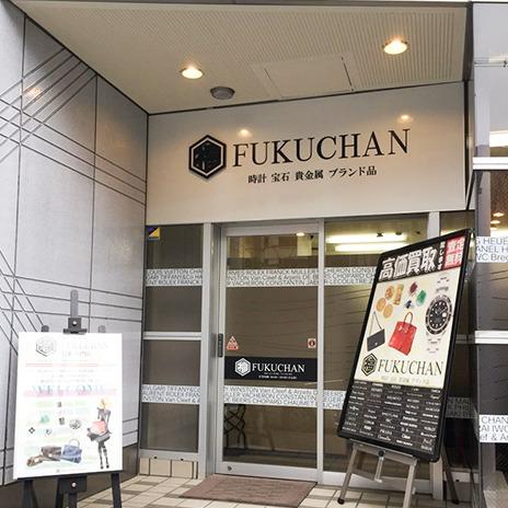 大阪 天王寺店