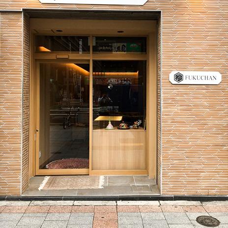東京 上野店